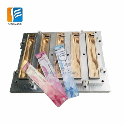 高周波同步模 牙刷包装模 吸塑卡纸包装模具