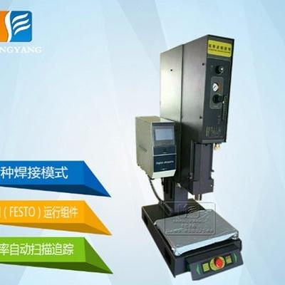 20K精密智能型超声波塑焊机